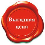 В Уссурийских магазинах снизились цены на мясо, рыбу и сыры (Список магазинов)