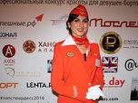 Светлана Мусаева из Приморья прошла в полуфинал конкурса красоты стюардесс