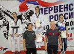 Тхэквондистка из Уссурийска Элла Борисова стала победительницей первенства России