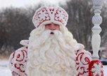 Всероссийский Дед Мороз из Великого Устюга посетит Уссурийск