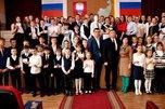 Золотых отличников ГТО чествовали сегодня в администрации Уссурийска