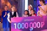 12-летний музыкант из Приморья выиграл конкурс на миллион рублей