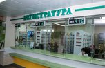 Ситуация по гриппу и ОРВИ в Приморье под контролем