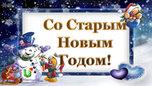 Новый год 2017 в Уссурийске! Афиша новогодних мероприятий на 13-15 января