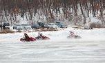 Соревнование по мотогонкам на льду прошло под Уссурийском