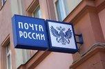 Для жителей Уссурийска стала доступен круглосуточный заказ курьерской доставки через Почту России