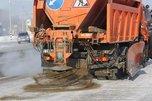 Для борьбы с гололёдом на дорогах Уссурийска заготовлено 920 кубометров пескосолевой смеси