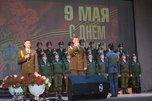 В преддверии Дня Великой Победы состоялось торжественное собрание