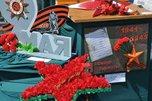 Праздничная программа «Они ковали Победу!» объединила более тысячи уссурийцев