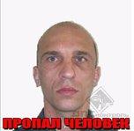 В Уссурийске разыскивают без вести пропавшего мужчину