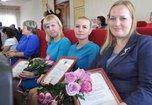 Уссурийских педагогов поздравили с профессиональным праздником
