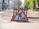 Еще 12 дорожных объектов необходимо восстановить после паводка в Уссурийске