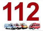 Единая диспетчерская служба «112» Уссурийска признана лучшей