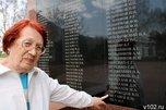 Спустя 75 лет после войны поисковики из Волгограда поставили точку в истории жизни подполковника Метляева из Уссурийска
