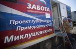 Детский автопоезд «Забота» прибудет в отдаленные села УГО