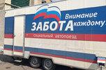 Более 1000 жителей отдаленных сел УГО прошли обследование у специалистов автопоезда «Забота»