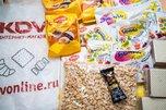 В  Уссурийске открылся интернет-магазин компании KDV
