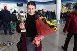 Капитан полиции из Уссурийска - серебряный призер Всероссийского конкурса профмастерства среди дознавателей