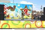 В городском парке Уссурийска прошла праздничная программа «Народ-победитель»