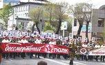 Более 12 тысяч уссурийцев приняли участие в шествии Бессмертного полка