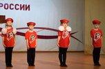 В Уссурийске состоялся форум «Юнармия - авангард Российского движения школьников»