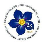 В Уссурийске пройдет акция волонтеров-поисковиков