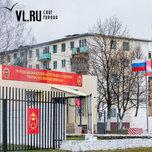 В воинской части села Сергеевка за две недели скончались три человека
