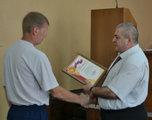 Полицейские поблагодарили жителя Уссурийска за помощь в задержании