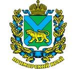 Уссурийск готовится к празднованию юбилея Приморского края