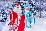 Лучших Деда Мороза и Снегурочку выберут в Уссурийске