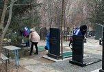 Студенческий отряд «Снежный десант» проводит социальную акцию в Уссурийске