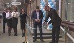 Банк «Открытие» теперь работает в Уссурийске