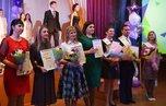 В Уссурийске подвели итоги конкурса «Педагог года – 2019»