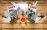В День Победы Уссурийск споет и станцует