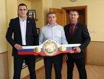 Чествование чемпиона России по кикбоксингу среди профессионалов состоялось в администрации округа
