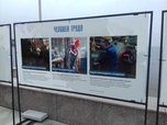 На ВЭФ-2019 открыта фотовыставка, инициатором которой стал  Уссурийский ЛРЗ
