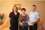 В Уссурийске сотрудники полиции поздравили с юбилеем мать погибшего коллеги
