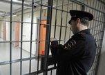 Амурчанин украл деньги у жительницы Уссурийска, чтобы уехать домой