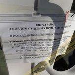 «И что делать дальше?»: известный магазин закрыли в Приморье