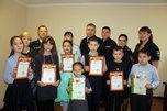В Уссурийске наградили участников конкурса детского рисунка