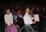 Международный день инвалидов отметили в Уссурийске