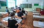 ЕГЭ переносят на более поздний срок в Приморье