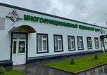 Новый госпиталь в Уссурийске поставлен на кадастровый учет