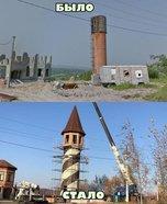 «Это реально круто»: фото изменения в Приморье поразило соцсети