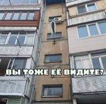 «Вы тоже ее видите»: «Волосатая женщина» пугает жителей Уссурийска