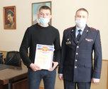Полицейские поблагодарили жителя Уссурийска за помощь в поисках пропавшей пенсионерки