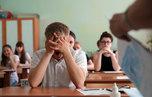 Вместо ОГЭ по выбору уссурийские девятиклассники напишут контрольные работы