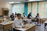 Уссурийские выпускники сдали ЕГЭ по русскому языку