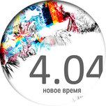 Встречайте! Ussur.net 3.0