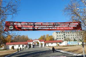 История Уссурийского высшего военного автомобильного командного училища (УВВАКУ) закончилась